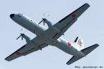いおりさんが、岩国空港で撮影した海上自衛隊 YS-11A-404M-Aの航空フォト(飛行機 写真・画像)