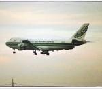 エルさんが、成田国際空港で撮影したエバーグリーン航空 747SR-46(SF)の航空フォト(写真)