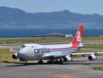 mikizouさんが、関西国際空港で撮影したカーゴルクス・イタリア 747-4R7F/SCDの航空フォト(写真)