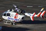 Joshuaさんが、名古屋飛行場で撮影した川崎重工業 BK117C-2の航空フォト(写真)