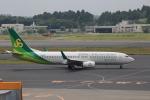 VEZEL 1500Xさんが、成田国際空港で撮影した春秋航空日本 737-86Nの航空フォト(写真)