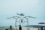 FRTさんが、関西国際空港で撮影した海上保安庁 EC225LP Super Puma Mk2+の航空フォト(飛行機 写真・画像)