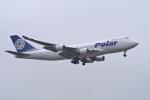 yabyanさんが、成田国際空港で撮影したポーラーエアカーゴ 747-46NF/SCDの航空フォト(写真)