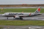 みるぽんたさんが、関西国際空港で撮影したジェットスター・パシフィック A320-232の航空フォト(写真)