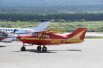ohohoさんが、利尻空港で撮影したピートエア MXT-7-180A Cometの航空フォト(写真)