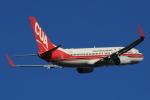 キイロイトリさんが、福岡空港で撮影した中国聯合航空 737-89Pの航空フォト(写真)