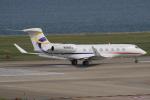 キイロイトリさんが、関西国際空港で撮影した金鹿航空 Gulfstream G650 (G-VI)の航空フォト(写真)