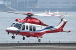 Redpepperさんが、横浜ヘリポートで撮影した埼玉県防災航空隊 AW139の航空フォト(写真)