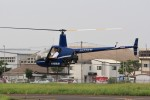 t.watさんが、八尾空港で撮影した大阪航空 R22 Beta IIの航空フォト(写真)