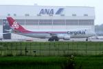 yabyanさんが、成田国際空港で撮影したカーゴルクス 747-8R7F/SCDの航空フォト(写真)