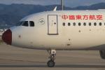 キイロイトリさんが、関西国際空港で撮影した中国東方航空 A320-232の航空フォト(写真)