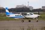 北の熊さんが、新千歳空港で撮影した第一航空 208B Grand Caravanの航空フォト(飛行機 写真・画像)