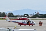 Dojalanaさんが、函館空港で撮影した朝日新聞社 MD 900/902の航空フォト(写真)