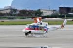 Dojalanaさんが、函館空港で撮影した国土交通省 地方整備局 412EPの航空フォト(飛行機 写真・画像)