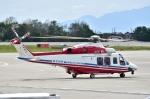 Dojalanaさんが、函館空港で撮影した横浜市消防航空隊 AW139の航空フォト(写真)