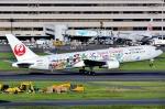 SKY TEAM B-6053さんが、羽田空港で撮影した日本航空 767-346/ERの航空フォト(写真)