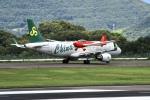 くれないさんが、高松空港で撮影した日本航空学園 SF-25C Falkeの航空フォト(写真)