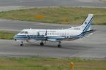 うすさんが、関西国際空港で撮影した海上保安庁 340B/Plus SAR-200の航空フォト(写真)