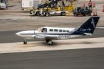 xingyeさんが、ジェネラル・エドワード・ローレンス・ローガン国際空港で撮影したケープ・エア 402Cの航空フォト(写真)