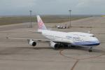 RAOUさんが、中部国際空港で撮影したチャイナエアライン 747-409の航空フォト(写真)