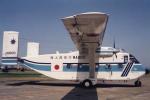banshee02さんが、宇都宮飛行場で撮影した海上保安庁 SC-7 Skyvan 3-200の航空フォト(写真)