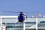 くれないさんが、徳島空港で撮影した徳島県消防防災航空隊 BK117C-2の航空フォト(写真)