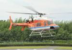パンサーRP21さんが、群馬ヘリポートで撮影した新日本ヘリコプター 427の航空フォト(写真)