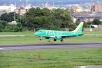 Naoxさんが、名古屋飛行場で撮影したフジドリームエアラインズ ERJ-170-100 SU (ERJ-170SU)の航空フォト(写真)
