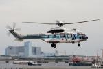 あきらっすさんが、東扇島場外ヘリポートで撮影した海上保安庁 AS332L1 Super Pumaの航空フォト(写真)