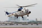 あきらっすさんが、東扇島場外ヘリポートで撮影した陸上自衛隊 EC225LP Super Puma Mk2+の航空フォト(写真)