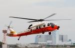 あきらっすさんが、東扇島場外ヘリポートで撮影した海上自衛隊 UH-60Jの航空フォト(写真)