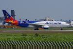 yabyanさんが、成田国際空港で撮影したエアカラン A330-202の航空フォト(飛行機 写真・画像)
