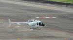 バンチャンさんが、名古屋飛行場で撮影したセコインターナショナル 505 Jet Ranger Xの航空フォト(写真)