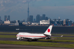りょーさんが、羽田空港で撮影した航空自衛隊 747-47Cの航空フォト(飛行機 写真・画像)