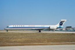 ゴンタさんが、北京首都国際空港で撮影した中国北方航空 MD-90-30の航空フォト(飛行機 写真・画像)