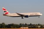 ぼんやりしまちゃんさんが、パリ オルリー空港で撮影したオープンスカイズ 767-336/ERの航空フォト(写真)