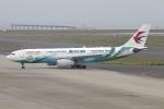 KAKOさんが、中部国際空港で撮影した中国東方航空 A330-243の航空フォト(写真)