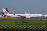 yabyanさんが、成田国際空港で撮影したチャイナエアライン A350-941XWBの航空フォト(写真)