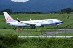 くれないさんが、高松空港で撮影したチャイナエアライン 737-8ALの航空フォト(写真)