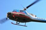 SAMBAR-2463さんが、群馬ヘリポートで撮影した中日本航空 204B-2(FujiBell)の航空フォト(写真)