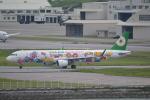 LEGACY-747さんが、那覇空港で撮影したエバー航空 A321-211の航空フォト(写真)