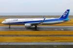 Tomo_mcz_lgmさんが、大分空港で撮影した全日空 A321-211の航空フォト(写真)