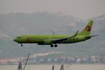 uhfxさんが、香港国際空港で撮影したS7航空 737-8LPの航空フォト(写真)
