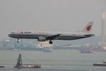 uhfxさんが、香港国際空港で撮影した中国国際航空 A321-213の航空フォト(写真)