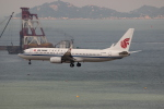 uhfxさんが、香港国際空港で撮影した中国国際航空 737-89Lの航空フォト(写真)