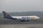 ATOMさんが、成田国際空港で撮影したアトラス航空 747-47UF/SCDの航空フォト(写真)