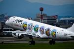 we love kixさんが、伊丹空港で撮影したジェイ・エア ERJ-190-100(ERJ-190STD)の航空フォト(写真)