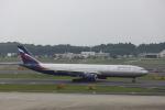 ATOMさんが、成田国際空港で撮影したアエロフロート・ロシア航空 A330-343Xの航空フォト(写真)