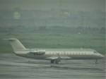 toyokoさんが、ノイバイ国際空港で撮影したビスタジェット CL-600-2B19 Challenger 850の航空フォト(写真)