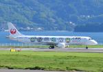 じーく。さんが、長崎空港で撮影したジェイ・エア ERJ-190-100(ERJ-190STD)の航空フォト(飛行機 写真・画像)